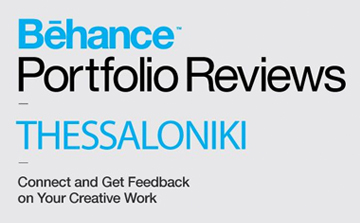 Behance Thessaloniki